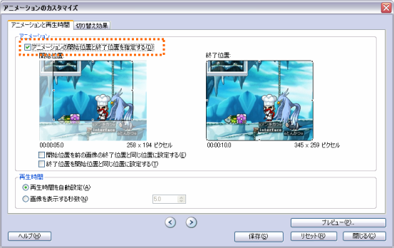 PStory_Custom02.png