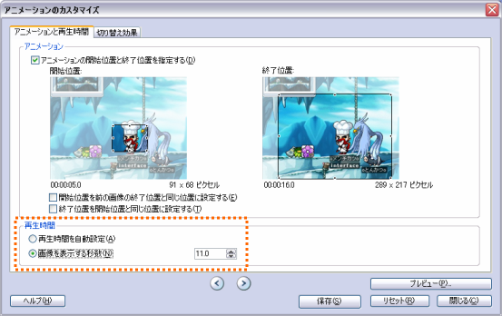 PStory_Custom04.png