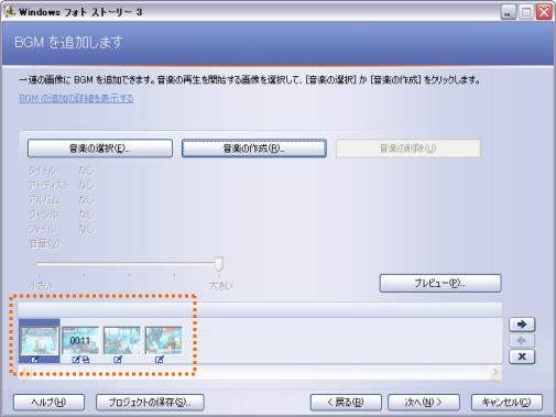 PStory_Custom07.png