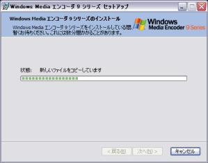 WME_Setup06.png
