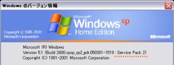 WMM_Setup02.png