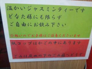 20111215_170308.jpg