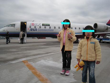 飛行機の前