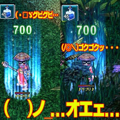 20070504190658.jpg