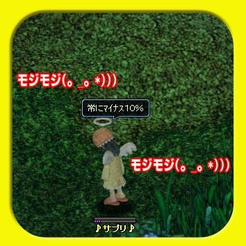 20070704132758.jpg