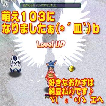 20070704133305.jpg