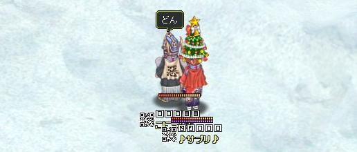 20071006002754.jpg