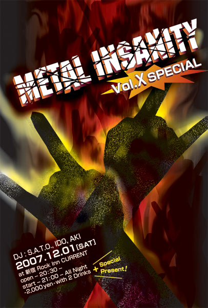 Metal Insanity Vol.X