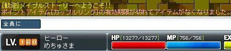 071101(17).jpg