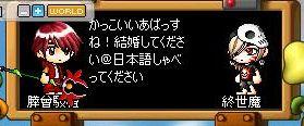 20070921105445.jpg