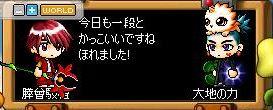 20070921105501.jpg