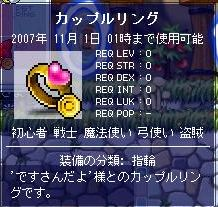 20070921105517.jpg