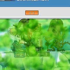 20070923093612.jpg