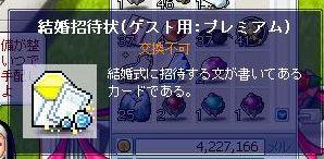 20071005025039.jpg