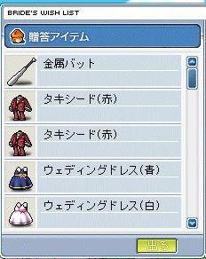 20071009091241.jpg