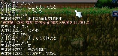 20071009091658.jpg