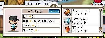 20071010083652.jpg