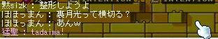 20071018122546.jpg