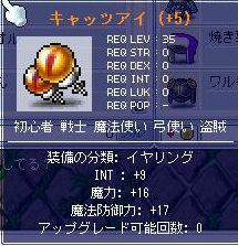 20071023082934.jpg