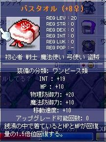 20071023082940.jpg
