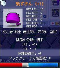 20071023082946.jpg