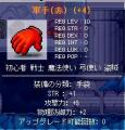 Maple0655.jpg