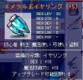 Maple0661.jpg
