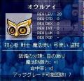 Maple0662.jpg
