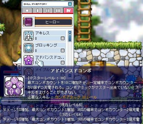 Maple0996.jpg