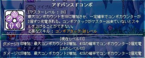 Maple1038.jpg