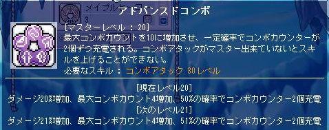 Maple1098.jpg