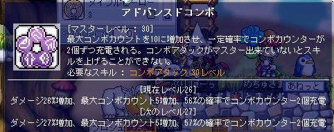 Maple1164.jpg