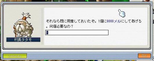 Maple1225.jpg