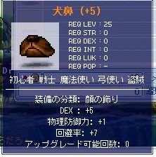 Maple1231.jpg