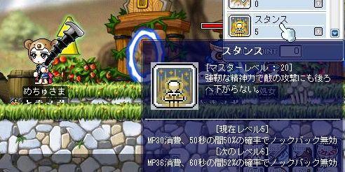 Maple1335.jpg