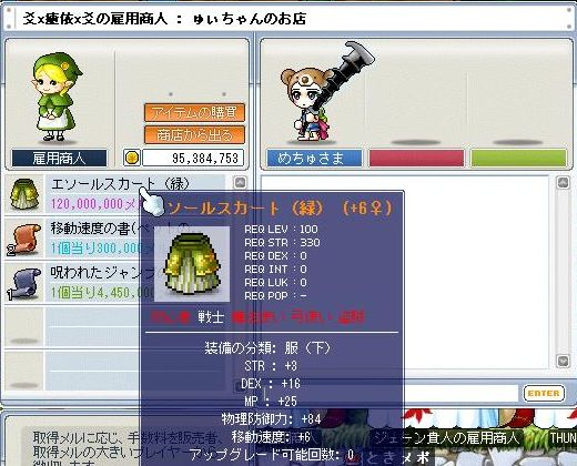 Maple1387.jpg