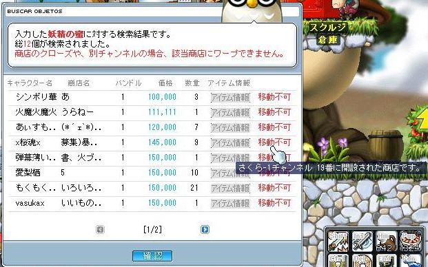 Maple1450.jpg