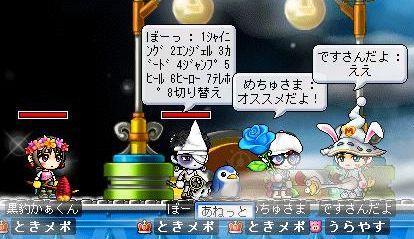 Maple1493.jpg