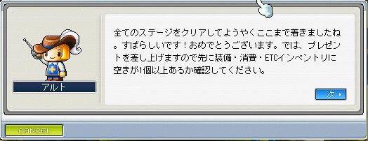 Maple1534.jpg