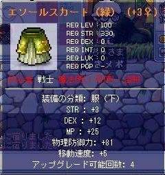 Maple1537.jpg