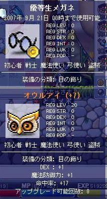 Maple1543.jpg