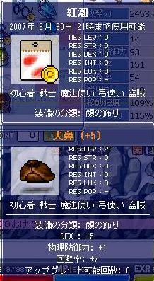 Maple1553.jpg
