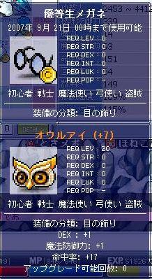 Maple1554.jpg