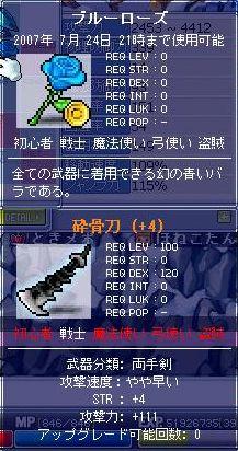 Maple1556.jpg