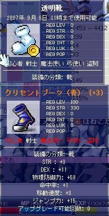 Maple1557.jpg