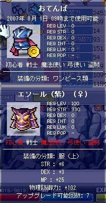 Maple1560.jpg