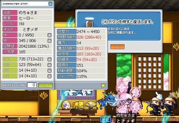Maple1677.jpg