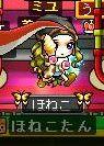 Maple1779.jpg