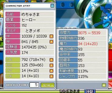 Maple1794.jpg