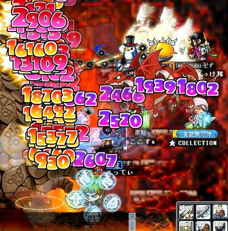 Maple2005.jpg